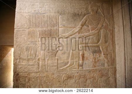 egyptian relief inside a temple in egypt poster