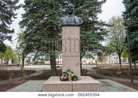 Palekh, Ivanovo Region, Russia-19.09.2018: Bust Of Lenin On A High Pedestal On The Central Square 19