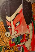 Japanese Traditional Kite poster