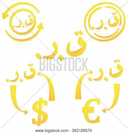 3d Quatari Rial Currency Symbol Of Quatar. Icon Vector Illustration On A White Background