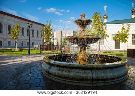 City Fountain In The Town Square On A Summer Day