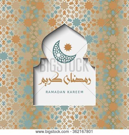 Arabic Window, Paper Cut Layout Arch .ramadan Kareem Vector Greeting Card, Backgraund With Modern Ge
