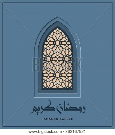 Ramadan Kareem Vector Greeting Card With Night Arabic Window, Arch. Paper Cut Blue Card, Cutout. Ram