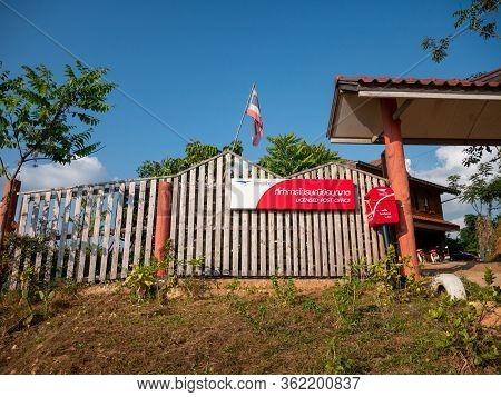 Nan, Thailand, December, 30, 2019: Postbox Or Mailbox Office Sakad Famous Favorite Landmark At Pua,
