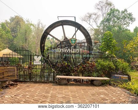 Lampang, Thailand - February 23, 2020: Landmark Famous Garden At Chae Son National Park,pond Host To