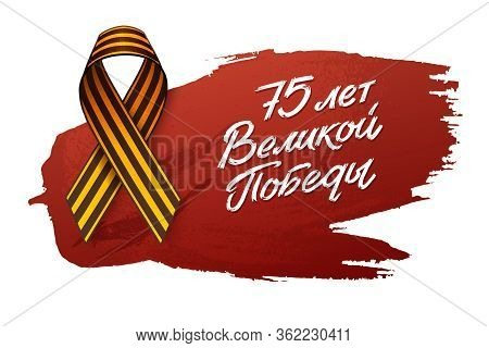 May 9 Victory. Russian Holiday Victory Day. Saint George Ribbon. Translation: Happy Victory Day. Str