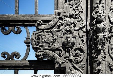 Upper Belvedere Castle (schloos Belvedere) In Vienna. Detail Of The Entrance Gate Of The Upper Garde