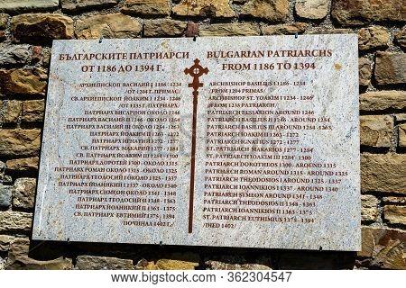 Veliko Tarnovo, Bulgaria - August 31, 2019: Memorial Plaque Of All The Bulgarian Patriarchs. Patriar