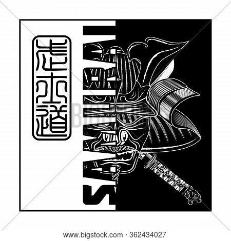 Vector Image Of A Samurai Helmet And Mask. Inscription In Japanese - Bushido. Hieroglyphs - Warrior,