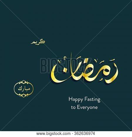 Ramadan Kareem Or Ramadhan Karim Arabic Calligraphy. In English  Is Translated : Ramadan The Generou