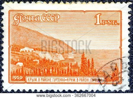 Ussr-circa 1959: Postage Stamp Printed In Ussr With A Picture Of The Landscape And The Inscription