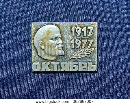 Ussr - Circa 1977: Badge With The Image Of Vladimir Lenin (ulyanov, 1870-1924) From The Series  \