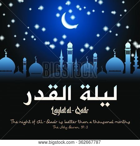 Laylat Al-qadr Square Banner Or Social Media Post Vector. Moon Crescent On Night Sky, Stars, Silhoue