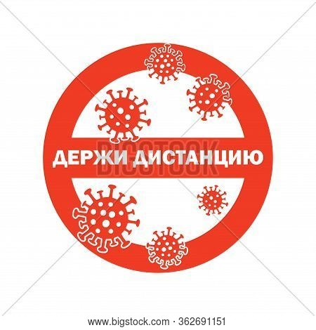Russian Text - Keep Distance. Corona Virus 2020. Corona Virus In Wuhan, China, Global Spread, And Co