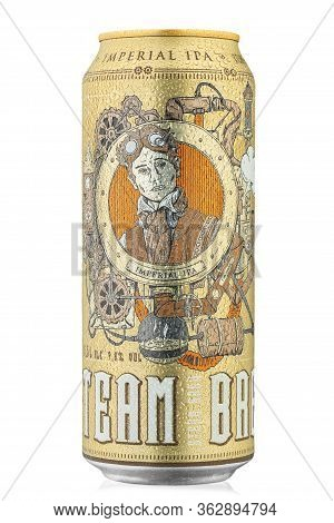 Ukraine, Kyiv - March 21, 2020: Aluminium Cold Can Beer Of Eichbaum Steam Brew Imperial Ipa  Isolate