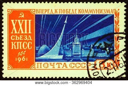Moscow, Russia - April 22, 2020: Stamp Printed In Ussr (russia), Shows Moscow Cityscape In Blue, Ser