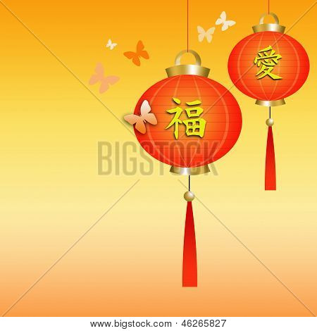 Lanterns for new year