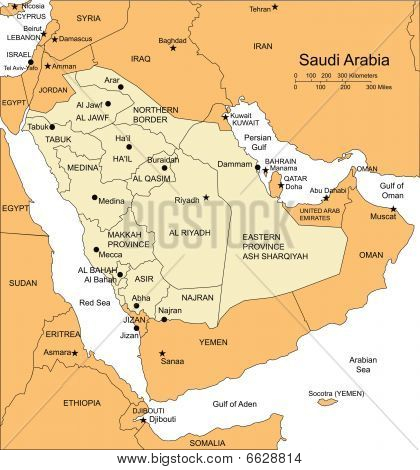 Saudi Arabia, Administrative Districts, Capitals and Surrounding Countries