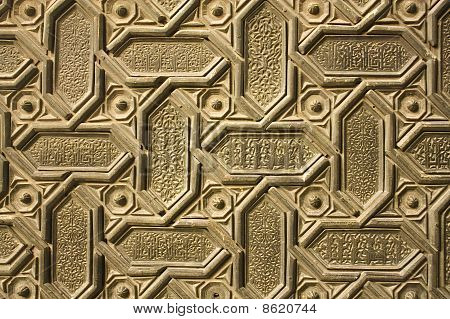 Detail of the old Almohad door giving access to the mosque (XII century). Today is part of the cathedral of Seville, Spain poster