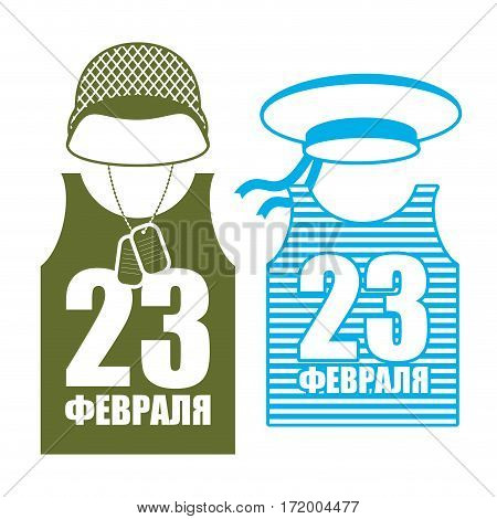 February 23 Day Of Fatherland Defenders In Russia. Soldiers Helmet And Shirt. Military Clothing. Ves