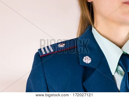 Epaulettes and dress code of tax inspector of Russian Federation