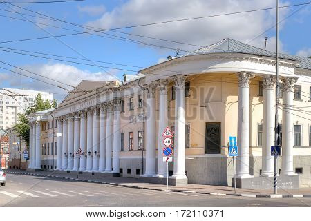 SARATOV RUSSIA - September 09.2016: Saratov Regional Museum of Local Lore the largest museum association area of Saratov region