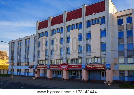 Minsk Belarus Kommunarka confectionery factory the main building October 10 2010 architecture editorial