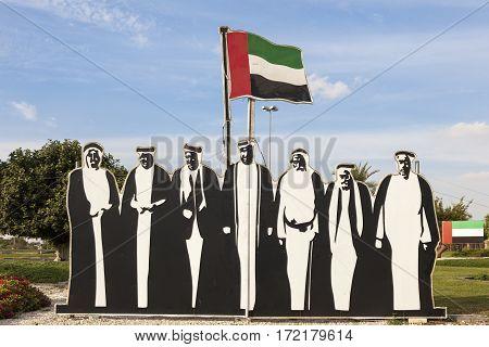 AL AIN UAE - NOV 29 2016: National Day Decoration in the city of Al Ain. Emirate of Abu Dhabi United Arab Emirates