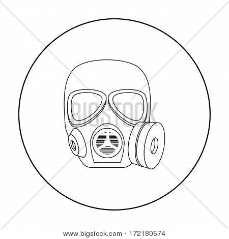Army gas mask icon in outline style isolated on white background. Military and army symbol vector illustration