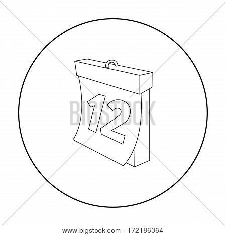 Calendar icon of vector illustration for web and mobile design