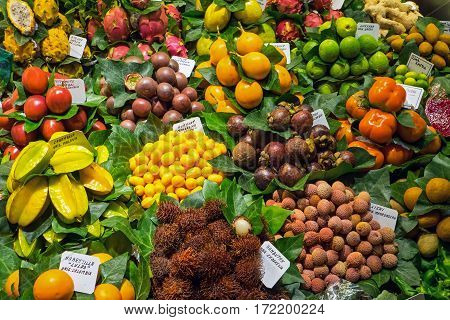 Tropical fruits at the Boqueria market in Barcelona, Spain