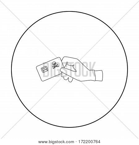 Stock Vector Credit Card Security Icon On White Background Vector