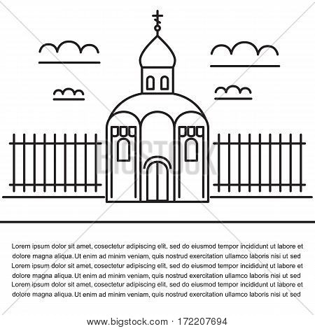 The image of the church fence and clouds in the style of a line with space for your text. Orthodox architecture. Vector illustration.