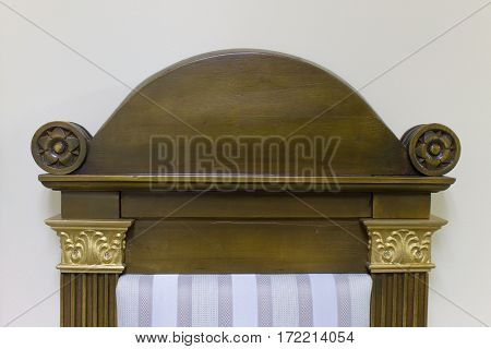 old restored judgment seat of the Soviet era