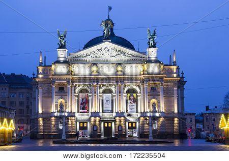 LVIV, UKRAINE - DECEMBER 11, 2016: Solomiya Krushelnytska State Academic Opera and Ballet Theatre