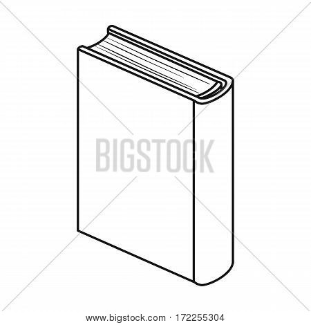 Blue standing book icon in outline design isolated on white background. Books symbol stock vector illustration.