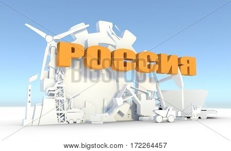 Energy and Power icons set. Sustainable energy generation and heavy industry. 3D rendering. Russia text by Russian language