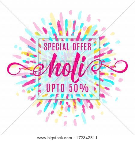 Vector illustration of holi festival of colors banner sale with lettering text sign in light square shape frame, colorful explosion with grunge rays isolated on white background