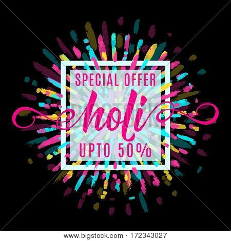 Vector illustration of holi festival of colors banner sale with lettering text sign in light square shape frame, colorful explosion with grunge rays isolated on black background