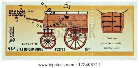 MOSCOW RUSSIA - February 20 2017: A stamp printed in Cambodia shows old stagecoach series