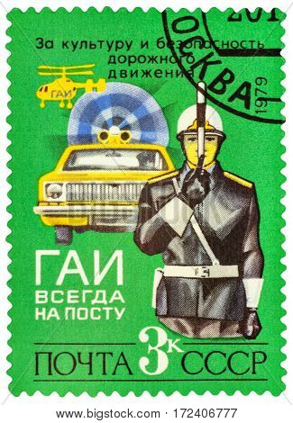 MOSCOW RUSSIA - February 18 2017: A stamp printed in USSR (Russia) shows policeman traffic-controller and car series