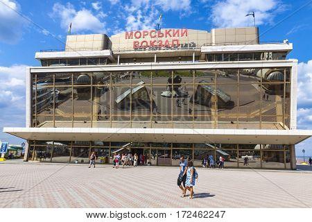 Passenger Terminal Of Odessa Sea Port, Ukraine
