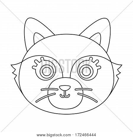 Fox muzzle icon in outline design isolated on white background. Animal muzzle symbol stock vector illustration.