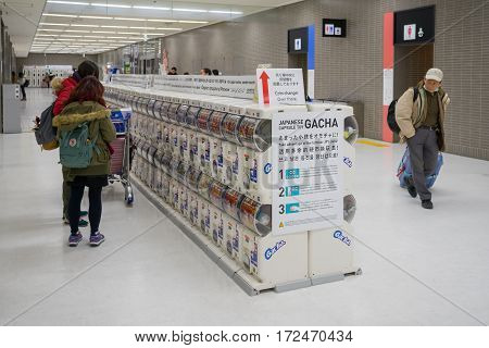 TOKYO JAPAN - FEB 9, 2017: Japanese capsule toy vending machine Gachapon in Narita international airport. Gachapon is a Japanese vending machine dispensed capsule toy.