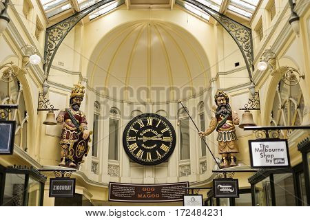 MELBOURNE, AUSTRALIA - January 12, 2017: The Royal Arcade is known for the large carved mythic figures of Gog and Magog flanking Gaunt's clock at the southern entry.