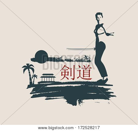 Kung Fu martial art silhouette of woman in sword fight pose. Woman posing on grunge brush stroke. Cloudscape and palm on backdrop. Kendo text in Japanese hieroglyph
