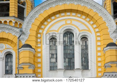 Orthodox Church facade with arches and windows, and columns