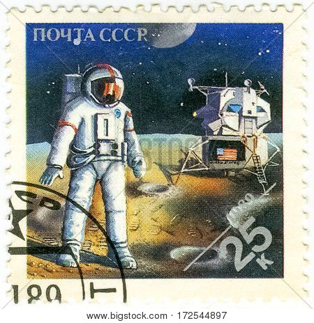 USSR - CIRCA 1989: Stamps Printed In Russia Dedicated To Exploration In Space Circa 1989. Astronauts On Moon.