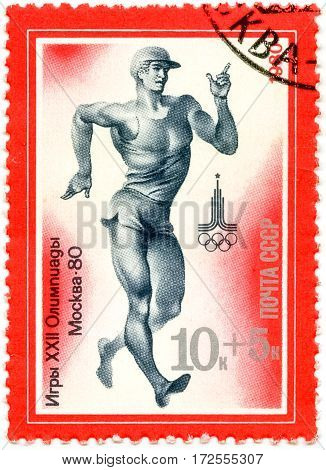 USSR - CIRCA 1980: A Stamp Printed By USSR Shows Olympic Emblem And Pedestrianism Games Olympics Moscow - 80 Circa 1980.