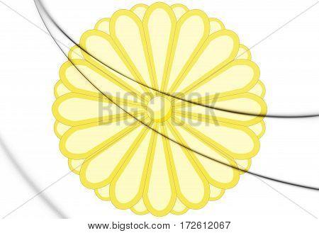 Japanese Imperial Seal (chrysanthemum Seal)